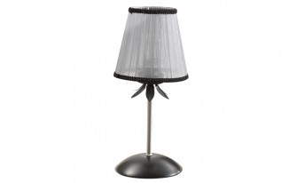 Kral Table Lamp