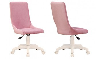 Classy white chair